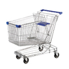 Y Series Shopping Cart-180L